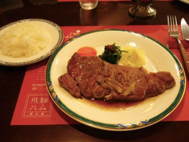 キッチン飛騨のステーキ