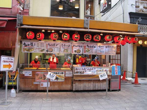 迷ったらコレ!食べるべき「大阪」のたこ焼きおすすめランキング5