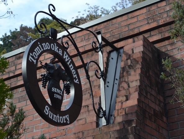 世界に誇る甲州ワインの産地「山梨県」のワイナリーおすすめ8選