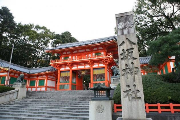 八坂神社の正面階段