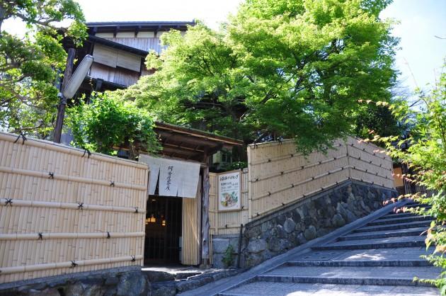 ここでしか味わえない空間で頂く「京都」のランチおすすめランキング