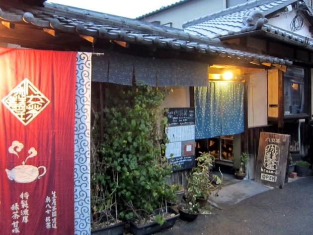 滋賀県 伽藍堂00