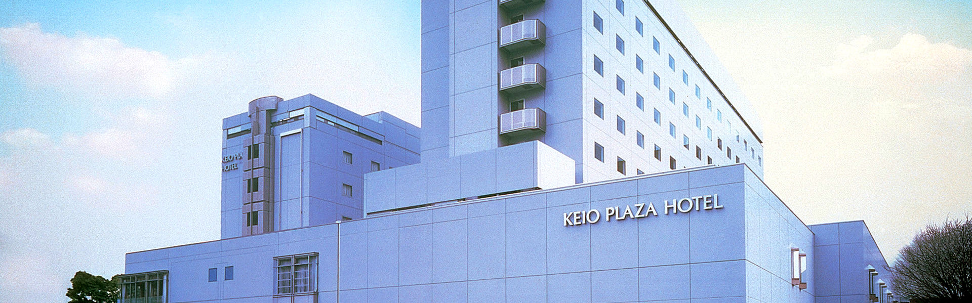 多摩随一の客室数を誇る「京王プラザホテル多摩」