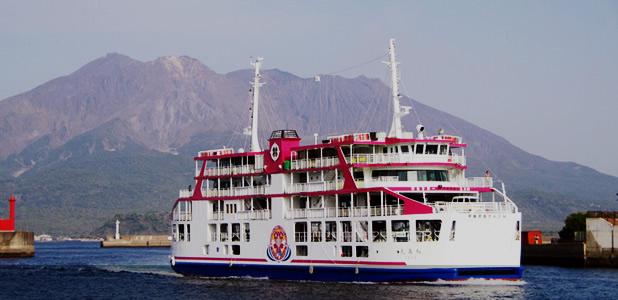 桜島カーフェリー