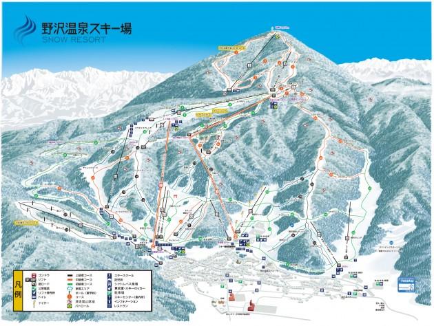 野沢温泉スキー場コース