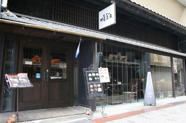 滋賀県 叶匠寿庵 長浜黒壁店02