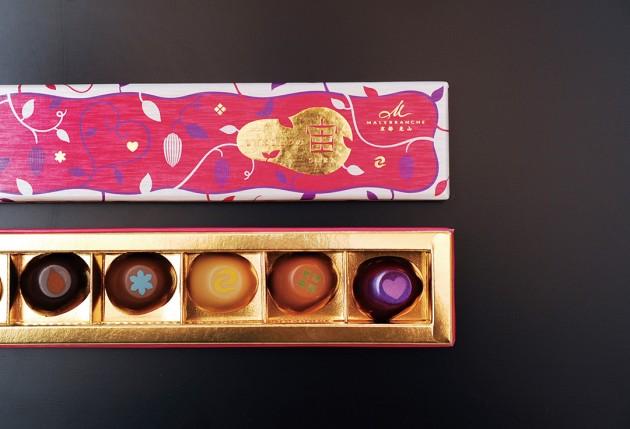 加加阿365祇園店オリジナルチョコレート
