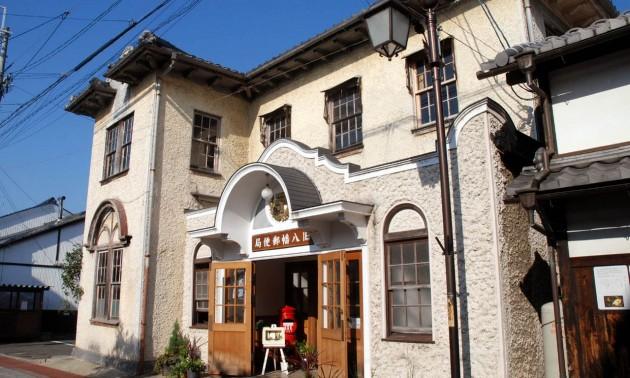 近江八幡市  旧八幡郵便局