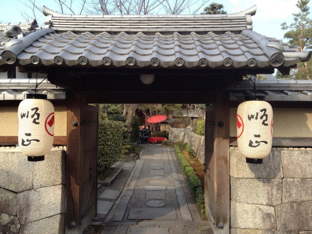 南禅寺順正の門