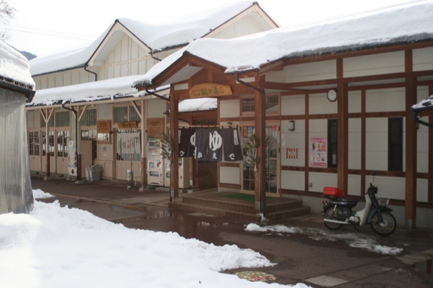 湯田中駅前温泉「楓の湯