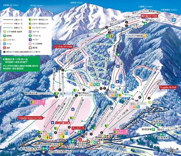 栂池高原スキー場コース