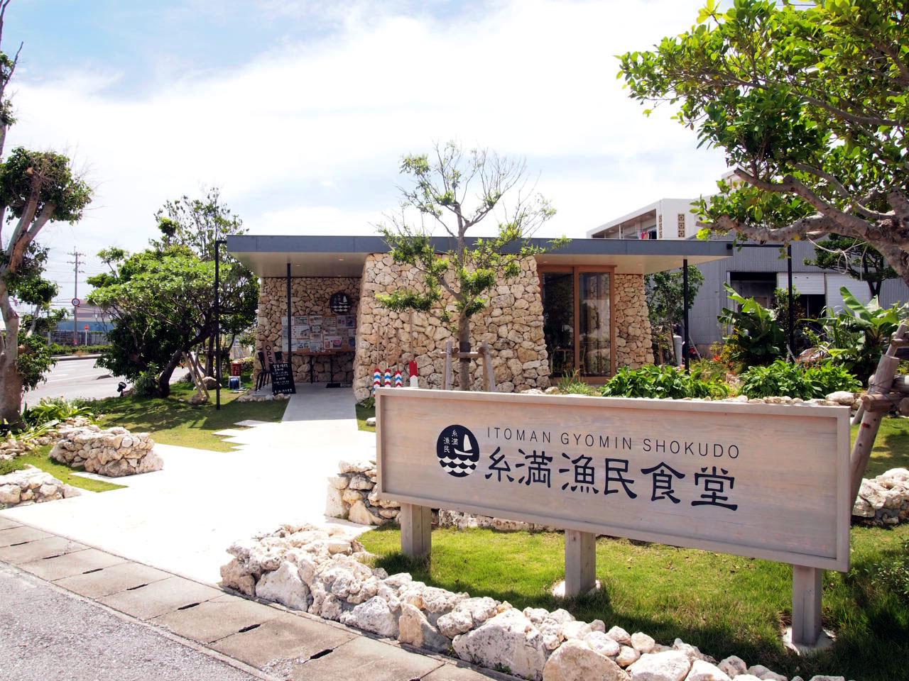 楽しく飲んで食べて南国気分を味わおう!沖縄の居酒屋おすすめランキング 人気5選