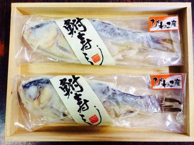 鮒寿司 パッケージ