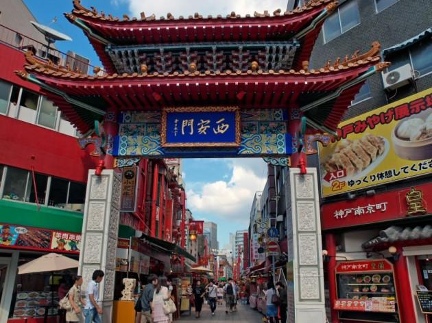 神戸南京町の西安門