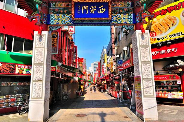 神戸中華街の西安門