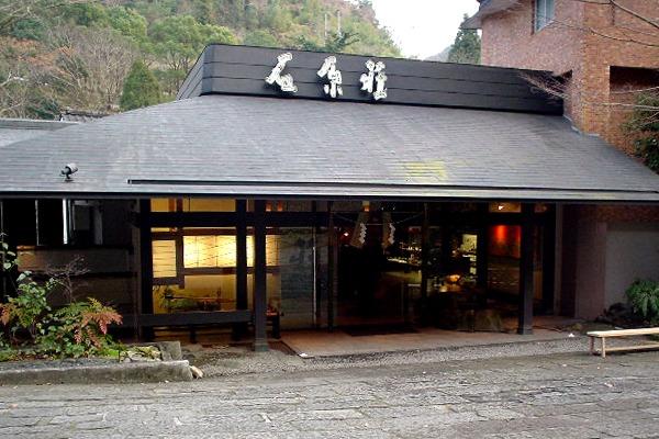 妙見石原山荘外観