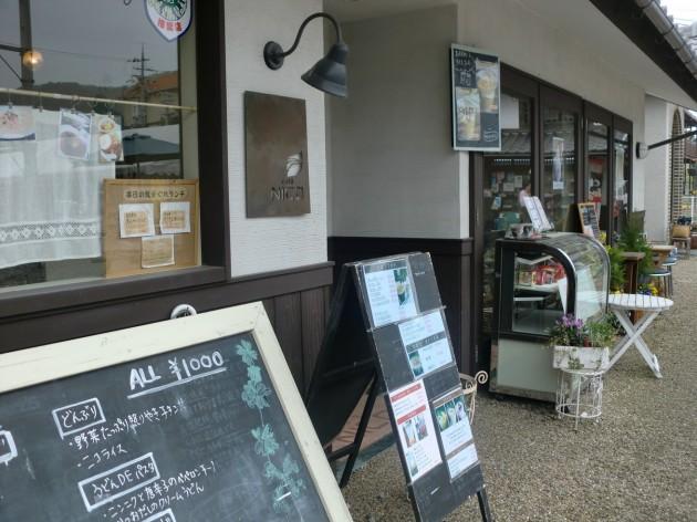 近江八幡市 カフェ ニコ 外観