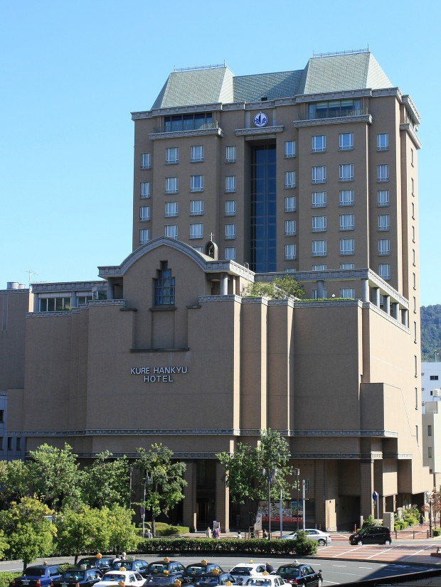 ゆったり楽しみたい街「呉」のホテルおすすめランキング