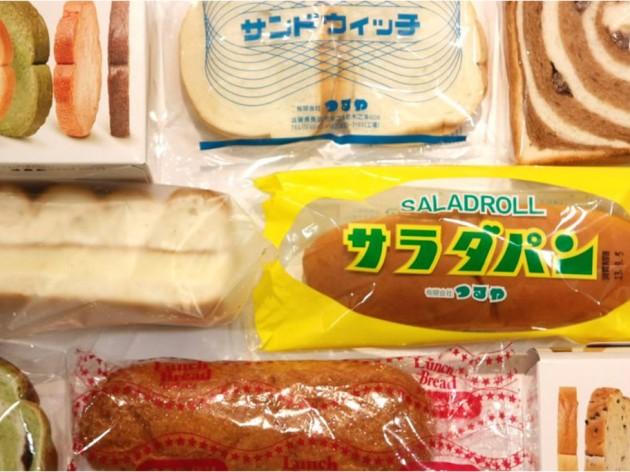 長浜市 つるやパン--グルメ
