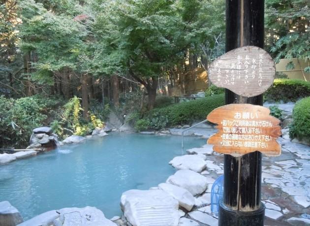さくらさくら温泉露天風呂