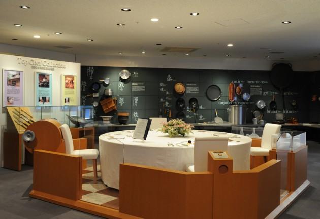 世界食文化博物館