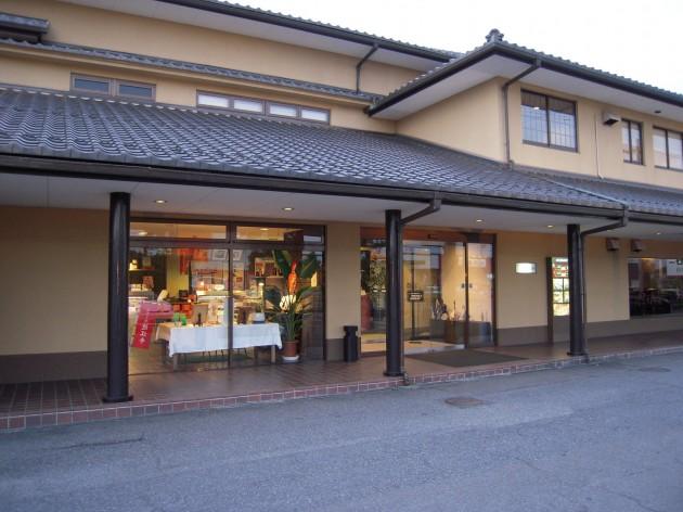 近江八幡市 毛利志満 近江八幡本店 外観
