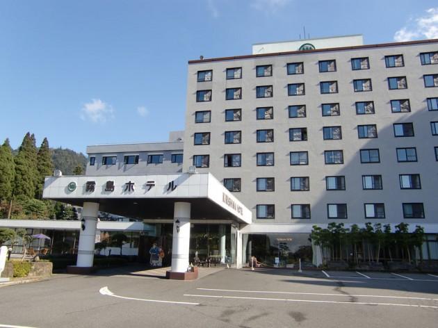 霧島ホテル外観