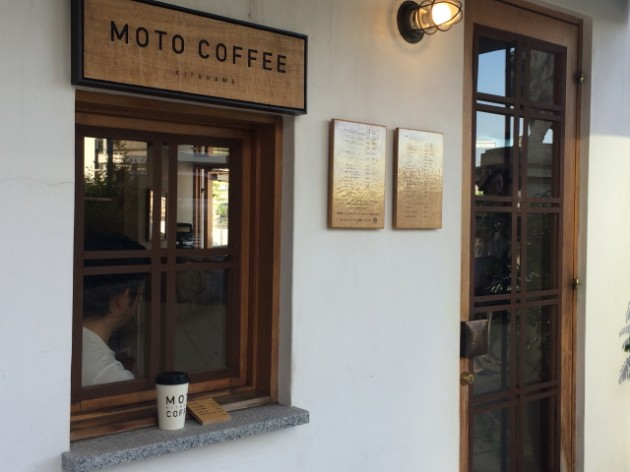 moto coffeeの外観