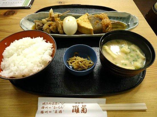 酒饌亭 灘菊_おでん定食