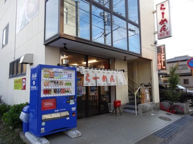 長浜市 麺屋 優--外観01