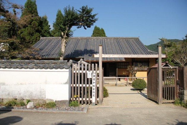 旧目加田家住宅