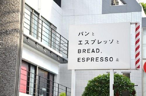 並んででも食べたい!表参道のパン屋おすすめランキング