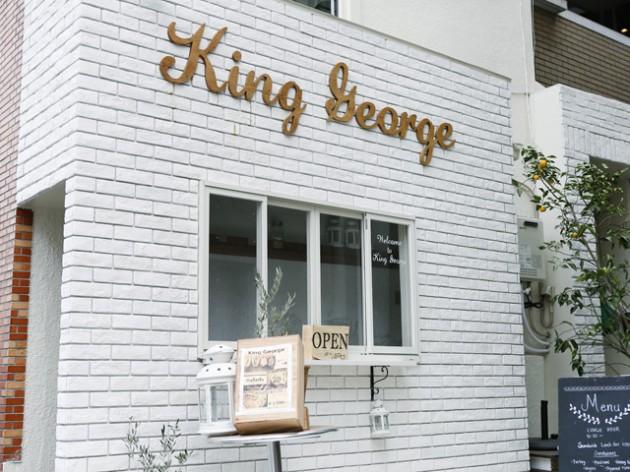 キングジョージ