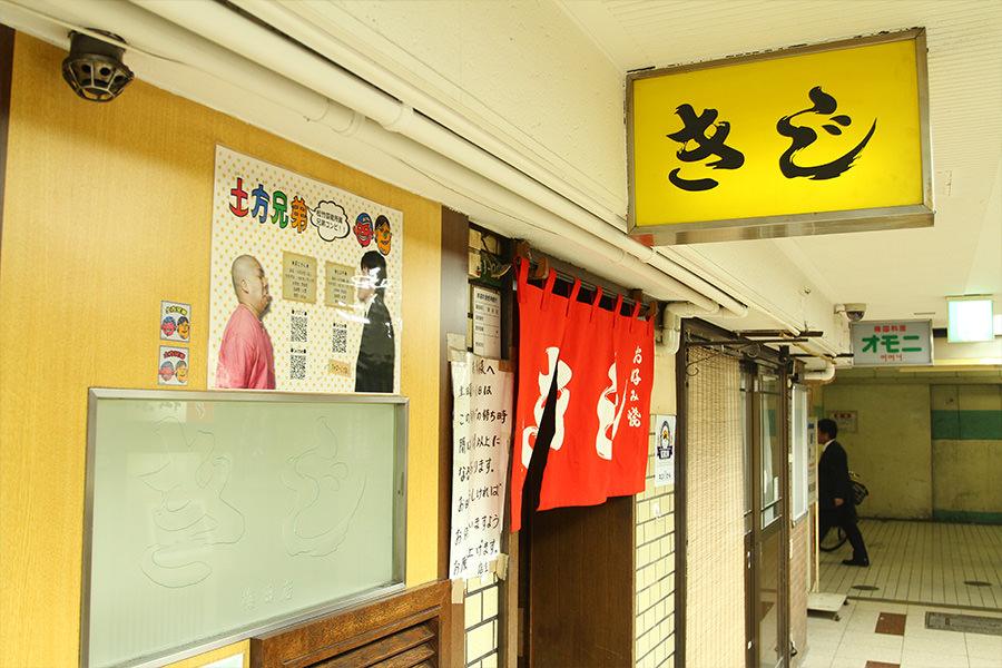 大阪で絶対食べたい「お好み焼き」おすすめランキング