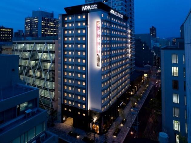 アパヴィラホテル<淀屋橋>(アパホテルズ&リゾーツの外観