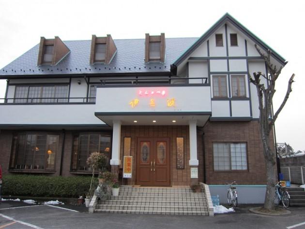 近江八幡市 とんかつ亭伊呂波 外観