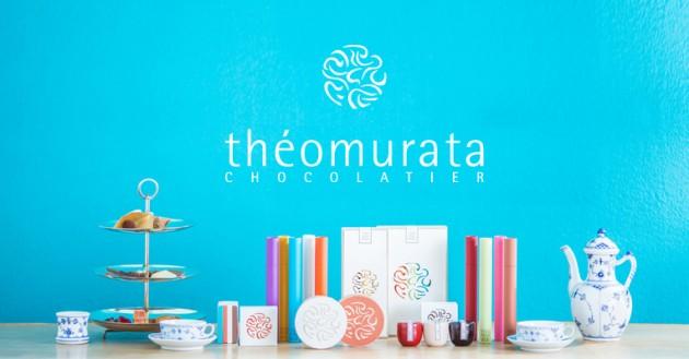テオムラタ