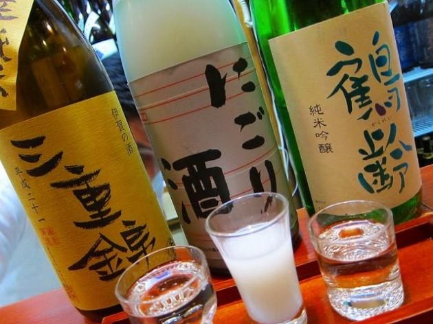 酒や肴 よしむら3種飲み比べ