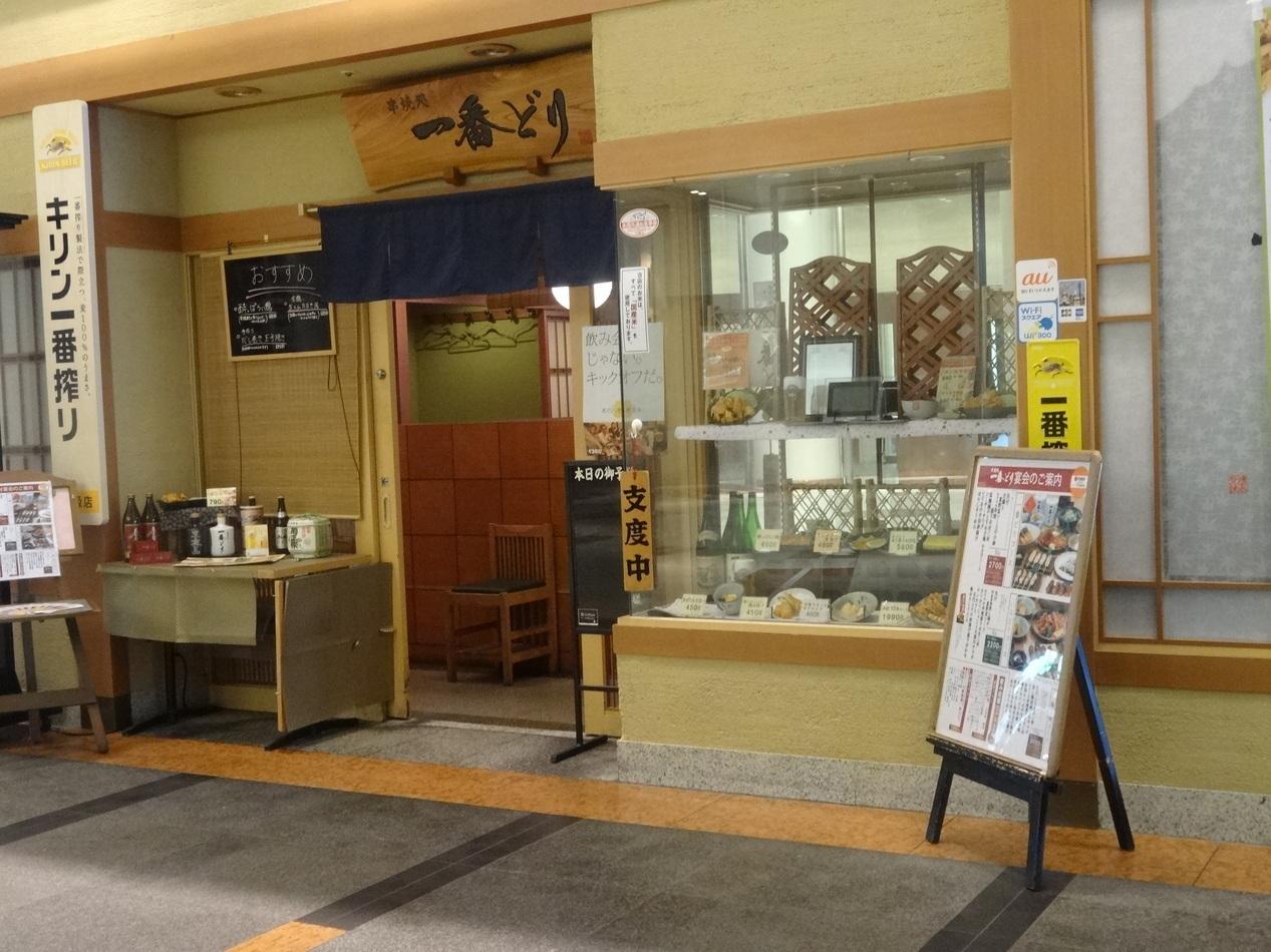 新大阪にきたならぜひ食べたい!新大阪のグルメなランチおすすめランキング