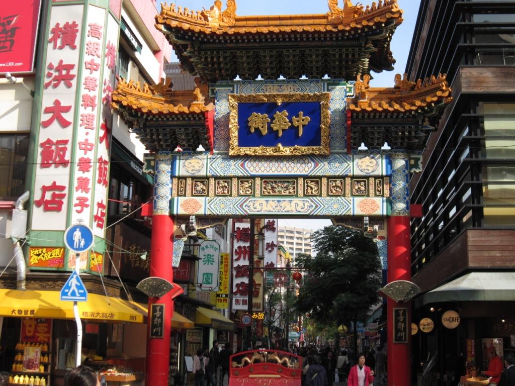 見どころ満載「神奈川県」の観光スポットおすすめランキング