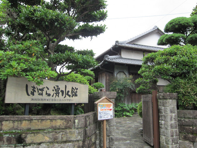 yuusuikan-L
