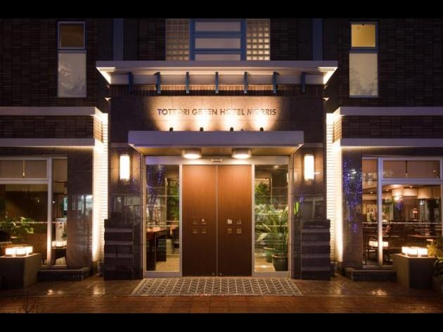 鳥取グリーンホテルモーリスの外観