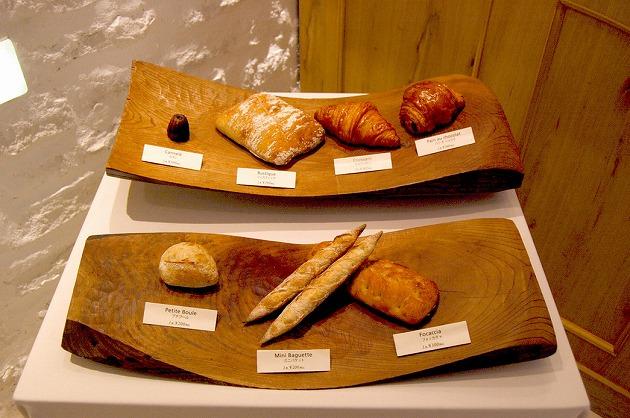 厳選された7種類のパン