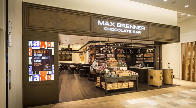 マックスブレナー 店舗