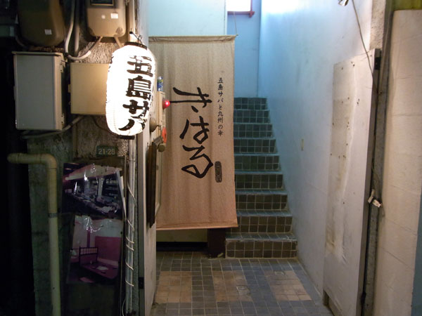 博多グルメを楽しむ 福岡天神地区の「居酒屋」おすすめランキング