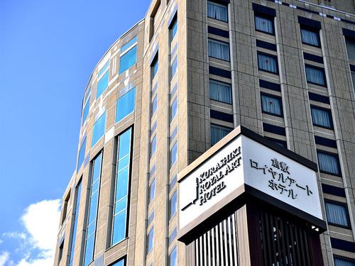 倉敷ロイヤルアートホテルの外観