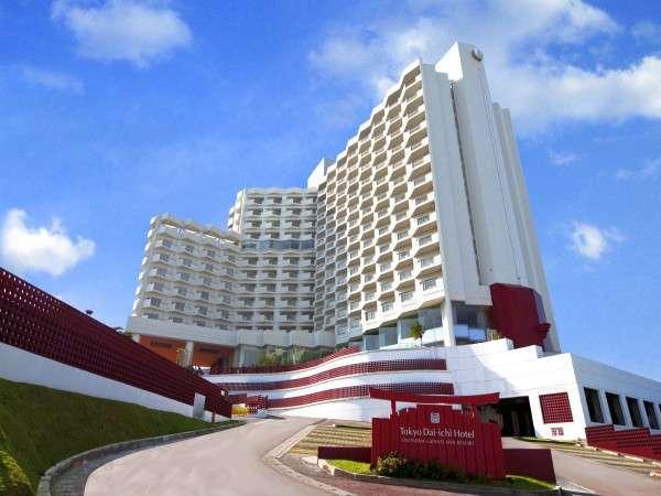 高台に建つロケーション抜群の「東京第一ホテルオキナワグランメールリゾート」