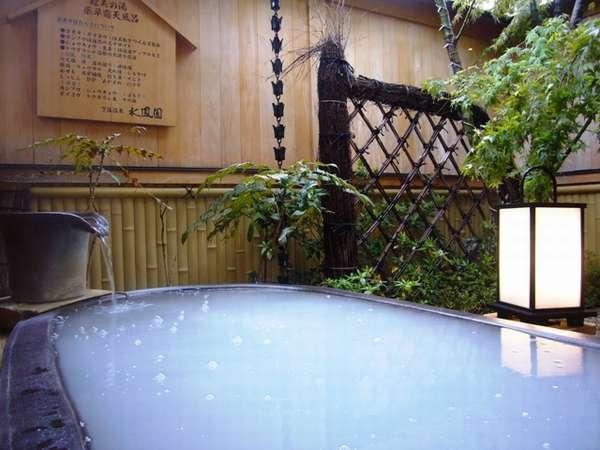 大切な人と至福のひとときを。混浴ができる「下呂温泉」の入浴施設おすすめ5選