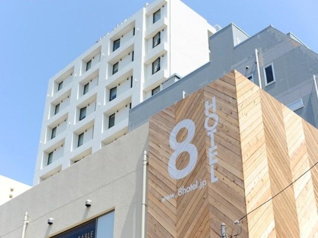 8hotel湘南藤沢の外観