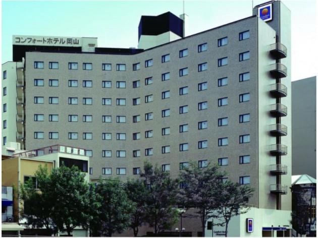 コンフォートホテル岡山の外観